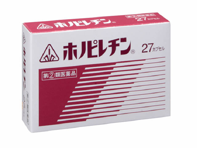 ホノミ漢方 ホノピレチン