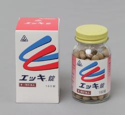 ホリミ漢方 エッキ錠